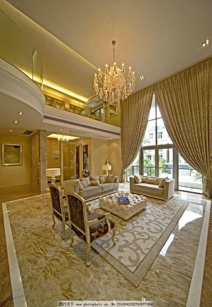 室内效果图 室内 房子 画册效果图 灯 欧式      窗帘 室内设计 环境