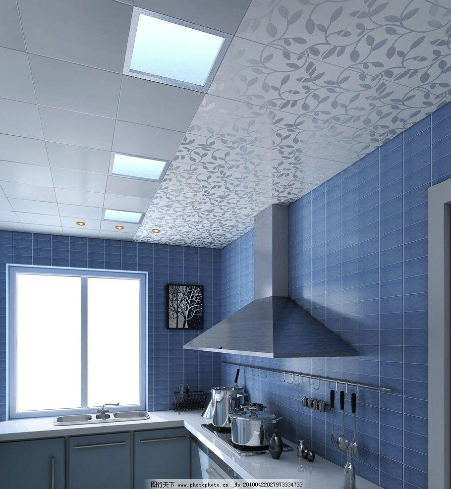 吊顶图片,厨房 友邦 集成 厨卫 厨具 整体空间 效果图