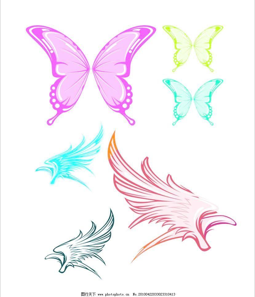 蝴蝶翅膀模板下载 蝴蝶翅膀 翅膀库 翅膀 天使翅膀 老鹰翅膀 蝶形花纹