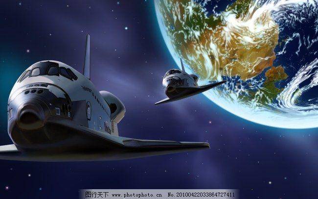 美国太空船