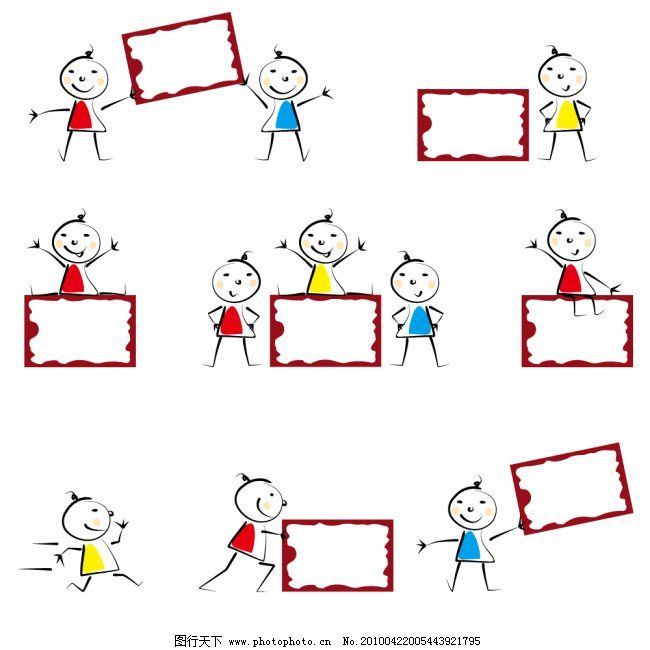儿童指示牌_矢量人物_矢量图_图行天下图库