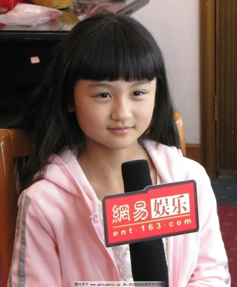 陆子艺 网易采访 童星 陆子艺(甜甜) 明星偶像 人物图库 摄影 72dpi