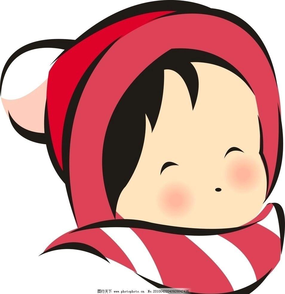 小女孩 笑脸 伴侣头像 可爱 卡通 活泼 小女生      儿童幼儿 矢量