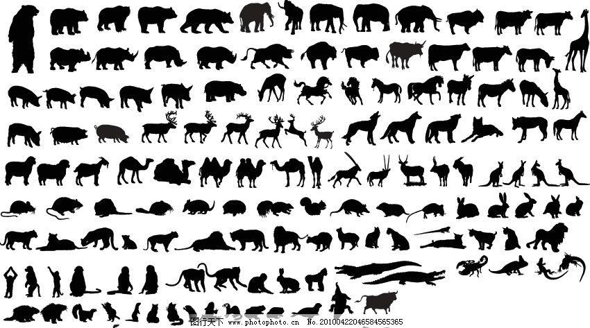 动物 形状 源文件 其它 剪影 剪贴画 矢量 动物剪影 动物剪贴画