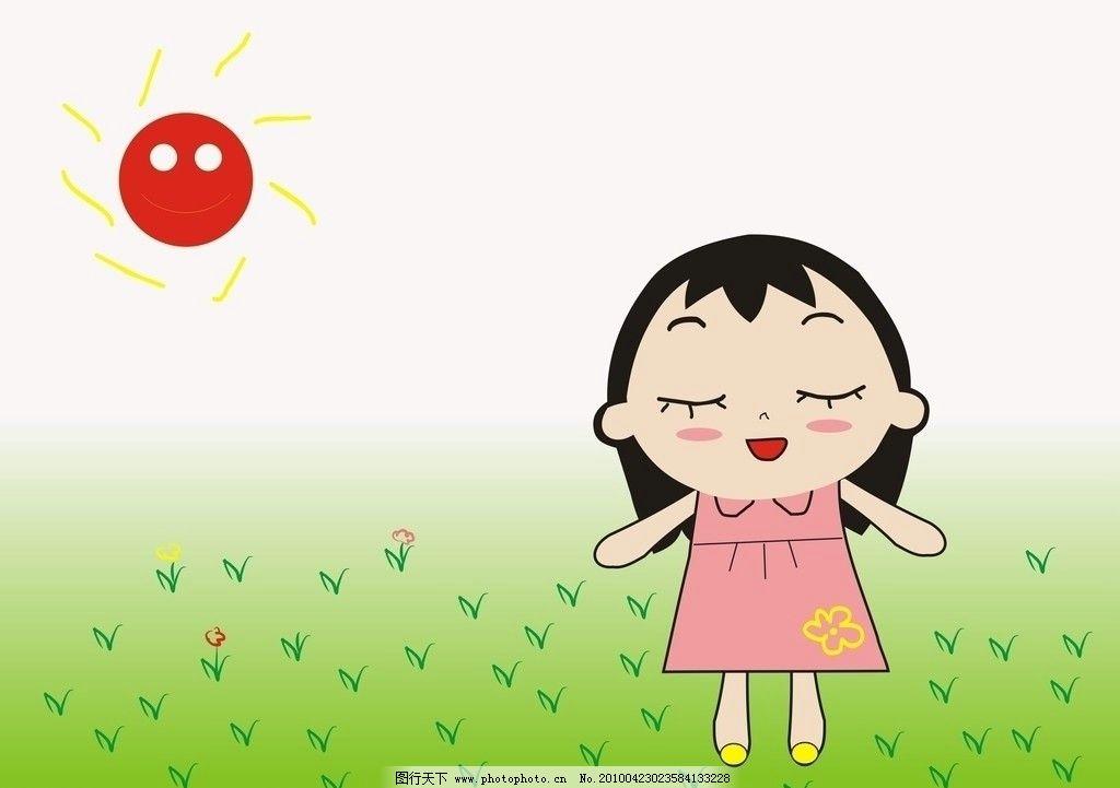 卡通画 小女孩儿 可爱 卡通 儿童插画 阳光 太阳 草地 绿色 小草 沉醉