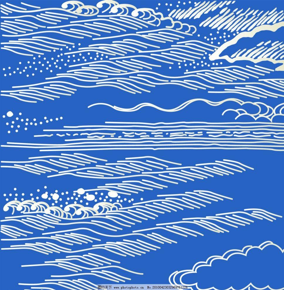海浪 psd 底纹 花纹 装饰 素材 背景 修饰 点 线 排列 构成 花朵 线型
