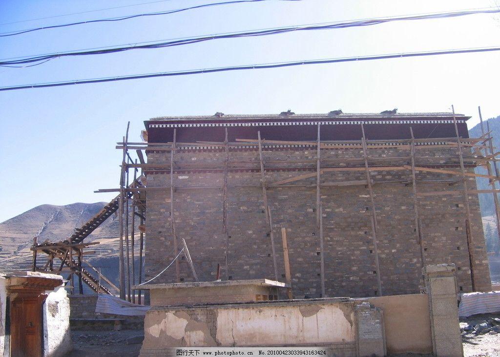 民房建筑图片