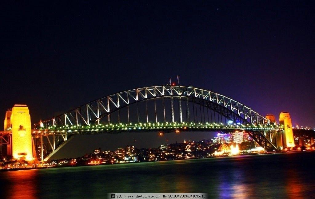澳大利亚悉尼夜景悉尼大桥 澳洲 大海 钢铁 建筑 教堂 夜晚 灯光