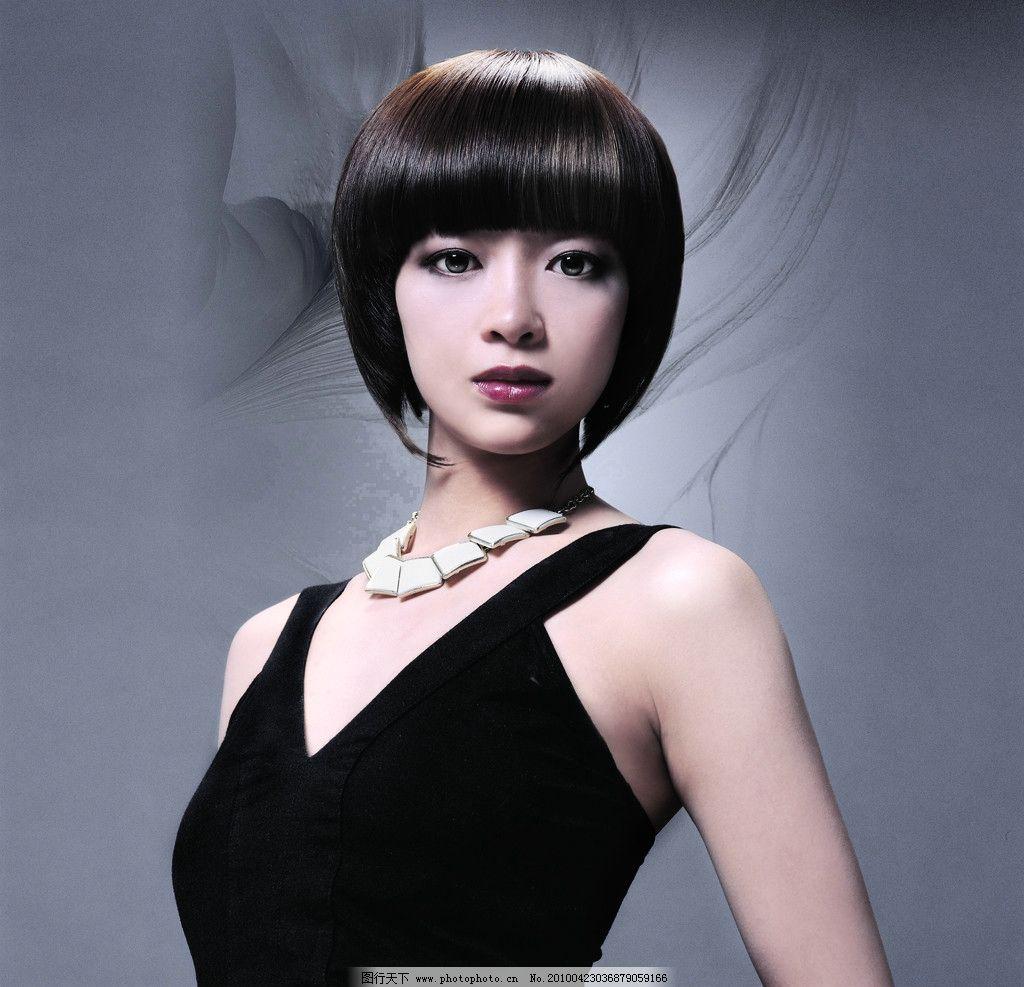 美发美女 美发 美女 发型 时尚 烫发 造型 模特 女性女人 人物图库图片