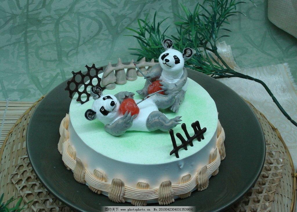 熊猫蛋糕 水果 樱桃 篱笆 平面 游戏 动物蛋糕 西餐美食 餐饮美食
