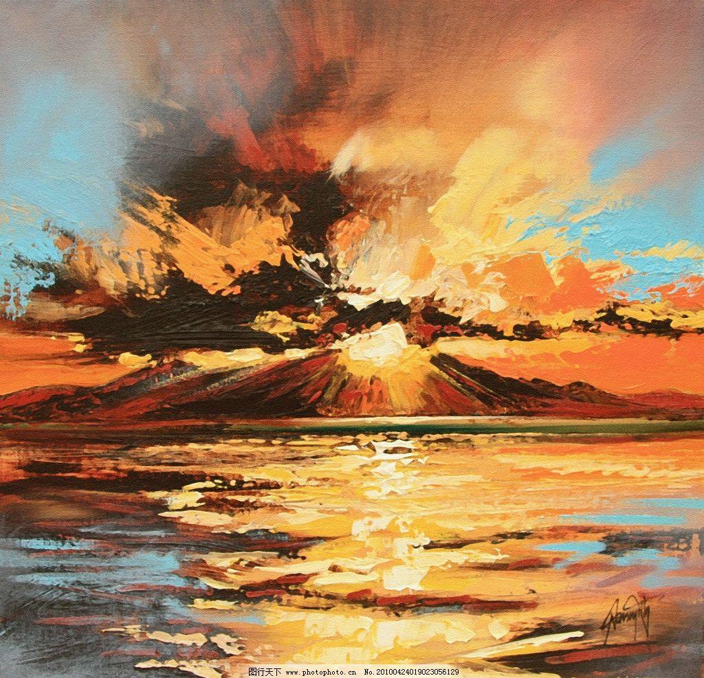 火山油画图片