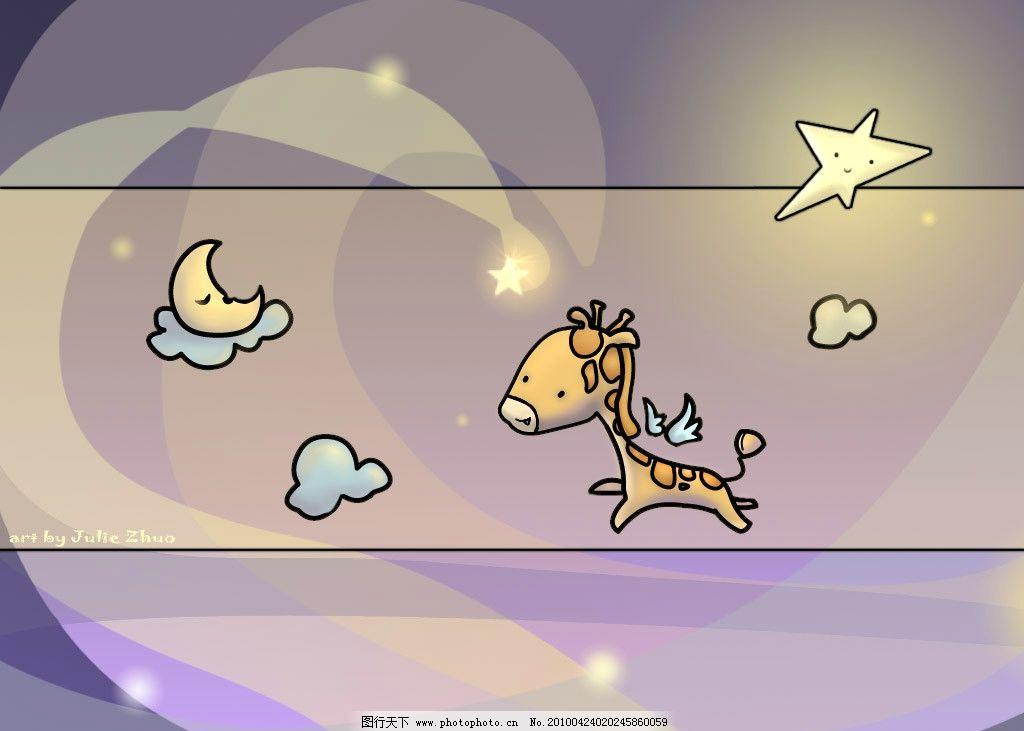小鹿背景 卡通背景 月亮 星星 背景底纹 底纹边框 设计 72dpi jpg