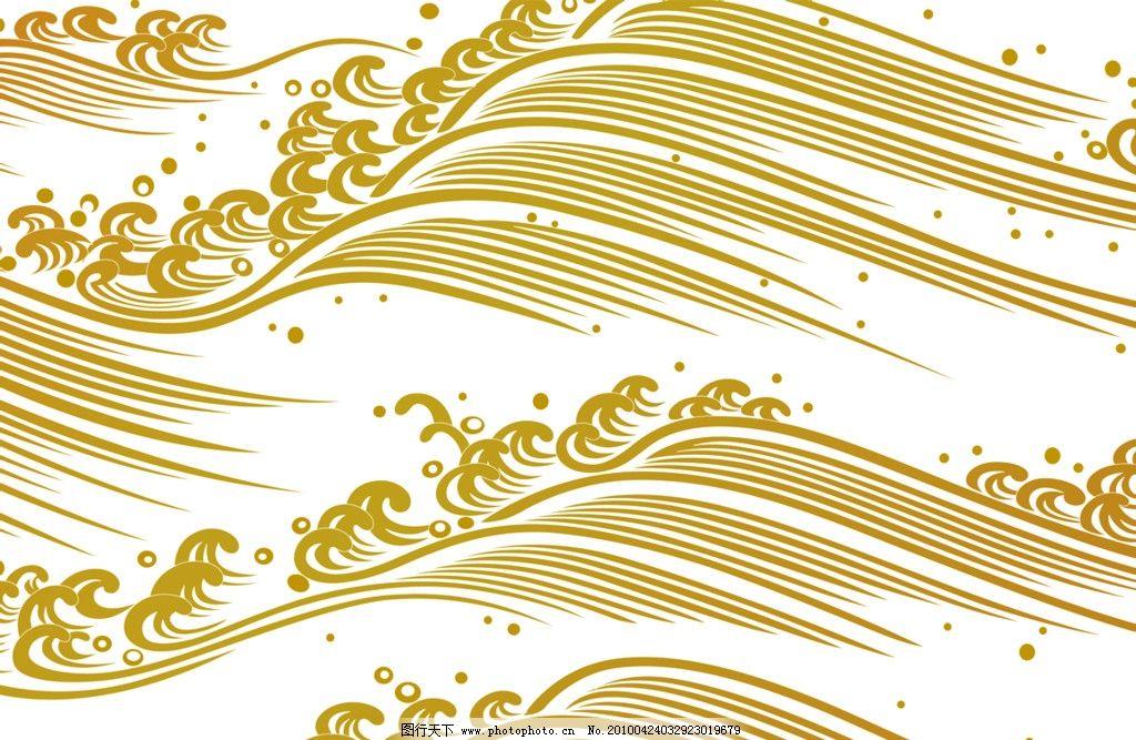 金色海浪 PSD 底纹 花纹 装饰 素材 背景 修饰 点 线 排列 构成 花朵 线型 平面素材 香 海浪 浪花 涛声 波涛汹涌 澎湃 背景素材 PSD分层素材 源文件 300DPI