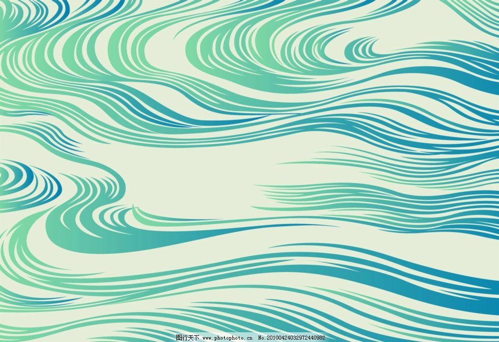 海浪线条图片
