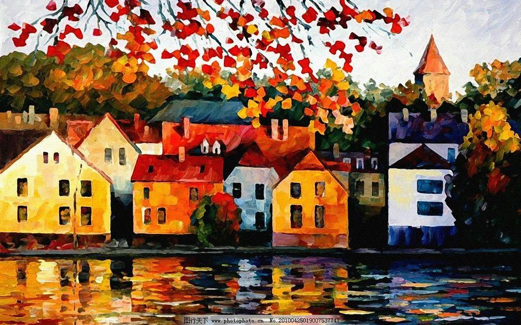 风景油画253 风景油画 水 房屋 树 阳光 风 欧式风格 欧式建筑 古典