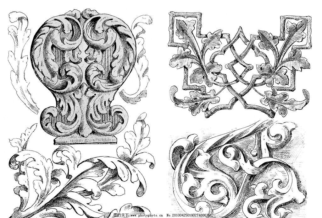 欧式经典图案 卷草纹 抽象 几何 手绘 叶子 藤 绘画艺术 设计素材 300