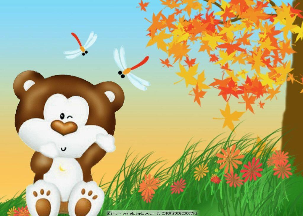 卡通画 卡通 风景 动物 花 树 草 活泼 清新 150dpi psd 格式 1250 93