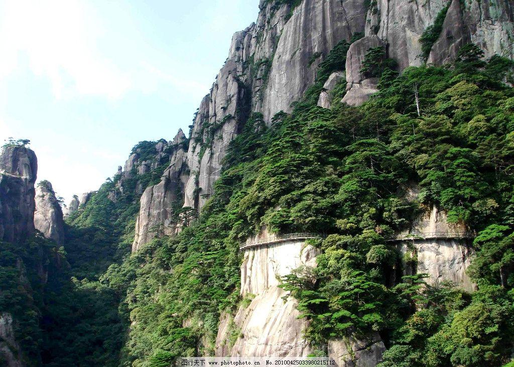 江西 景区 三清山风光 山峰 险峻 山岭 山石 云雾 山林 树木 山道