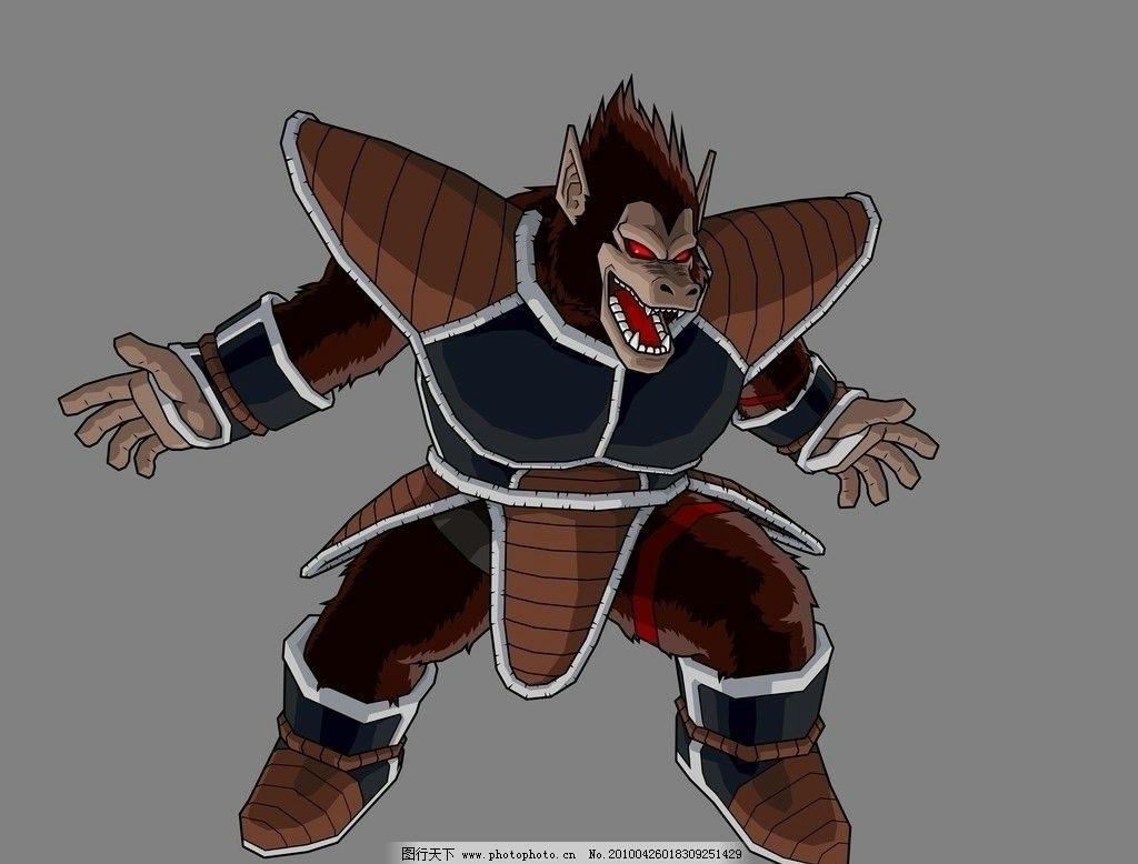 大猩猩 七龙珠 日本动漫 孙悟空 肌肉 动漫 动漫人物 动漫动画 设计