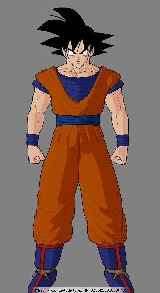 孙悟空 七龙珠 日本动漫 肌肉 动漫 动漫人物 动漫动画 设计 72dpi