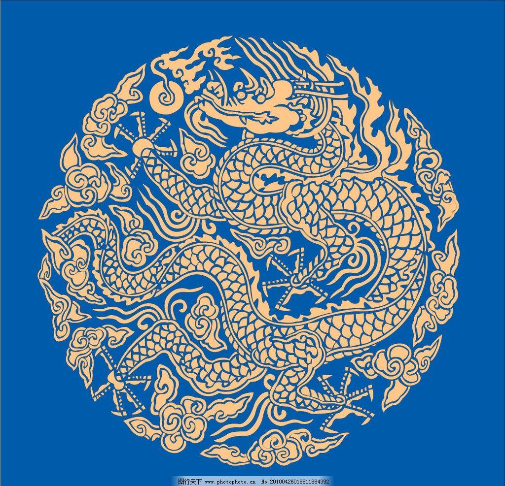 中国龙 龙 圆 云 传统文化