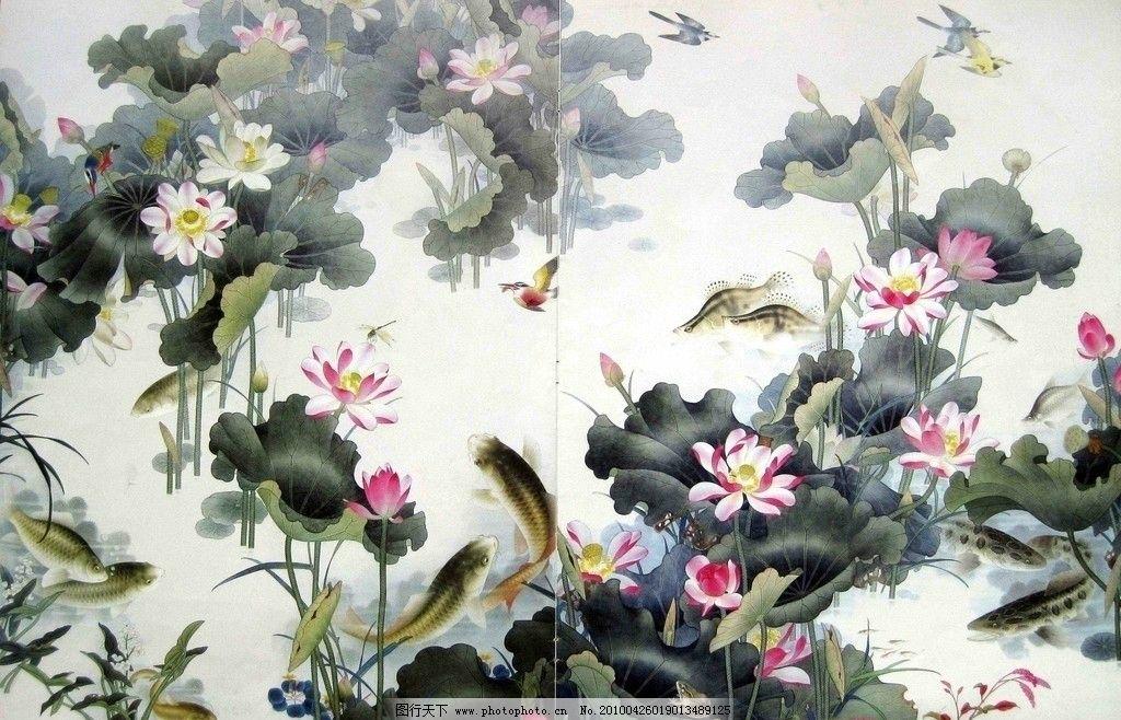 荷塘 荷花 鲤鱼 工笔画 高清晰国画作品 名家作品 临摹 露雨年 绘画