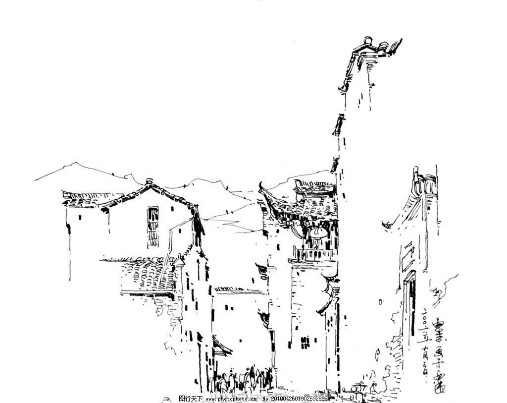 速写 钢笔 中国式建筑 绘画书法 文化艺术 设计 300dpi jpg