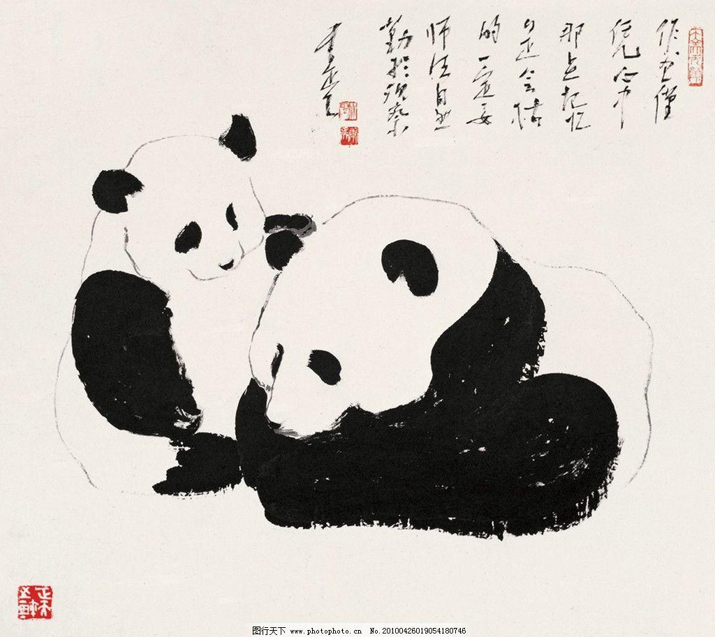 狗熊 熊猫上树 野生动物 动物 国家保护动物 水墨画熊猫 水墨画 绘画