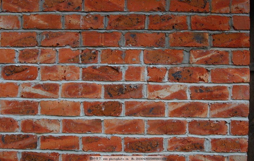 红砖墙 砖头 其他素材 底纹边框