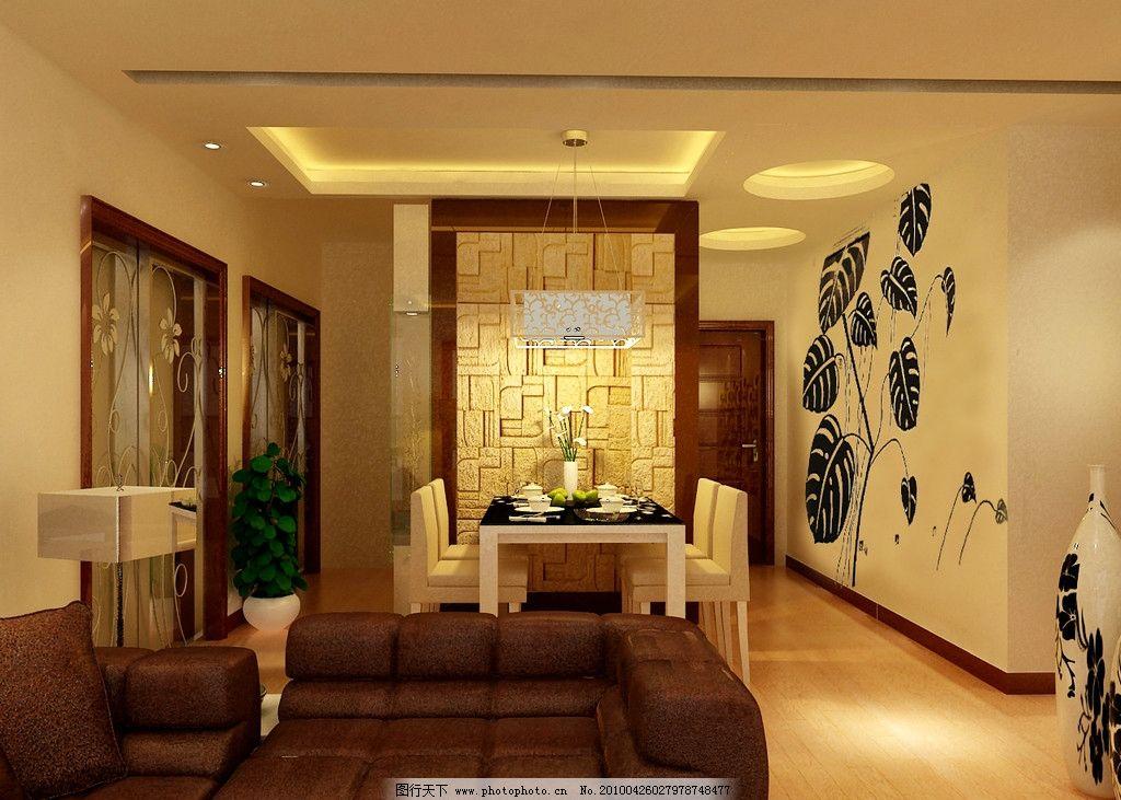 餐廳效果圖 手繪墻 燈具 餐桌 沙發 室內設計 環境設計 設計 72dpi