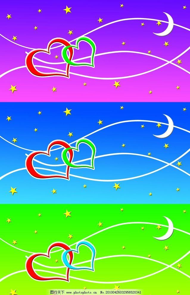 心形 线条 星星 花纹 月亮 红色背景 蓝色背景 绿色背景 背景素材 psd