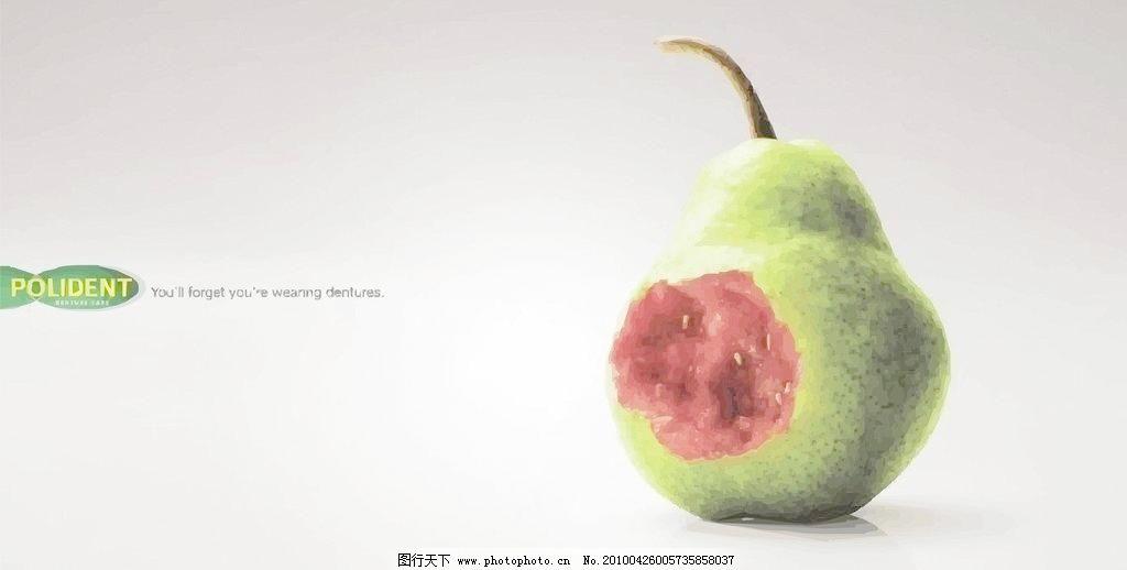 彩铅画梨子步骤