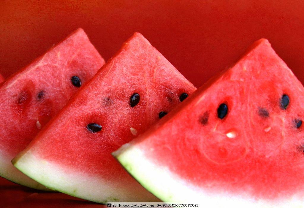 西瓜 瓜瓤 红瓤 瓜子 水果