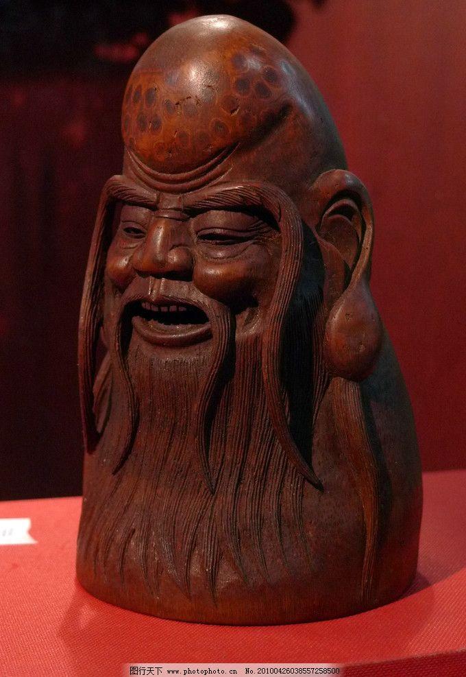 寿星木雕图片_传统文化