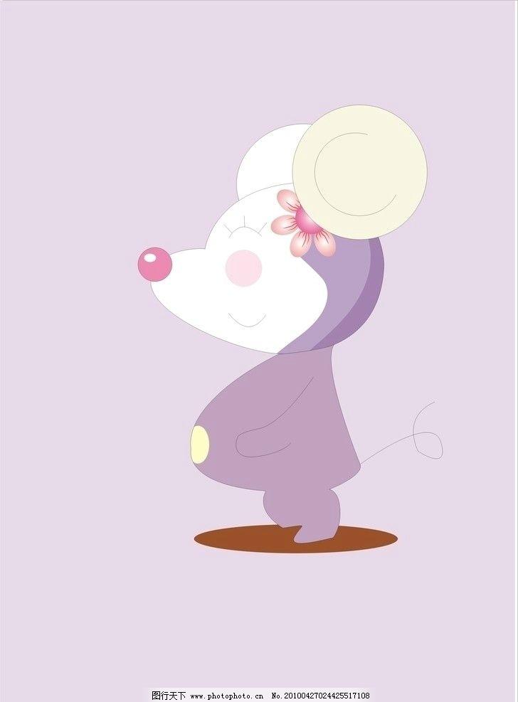 可爱的卡通小老鼠图片