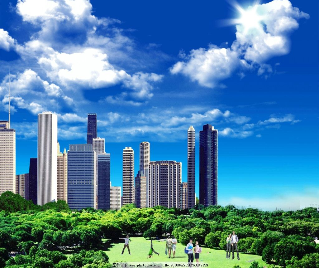 阳光夏日 蓝天白云 高楼大厦 人物 草地 树木 树 园林设计 环境设计