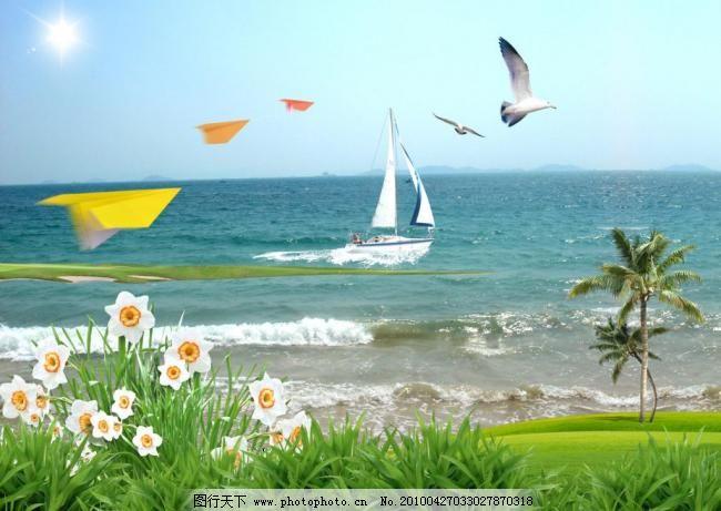 海边风景 碧绿 草地 船 大海 帆 海鸥 海水 沙滩 天空 浪