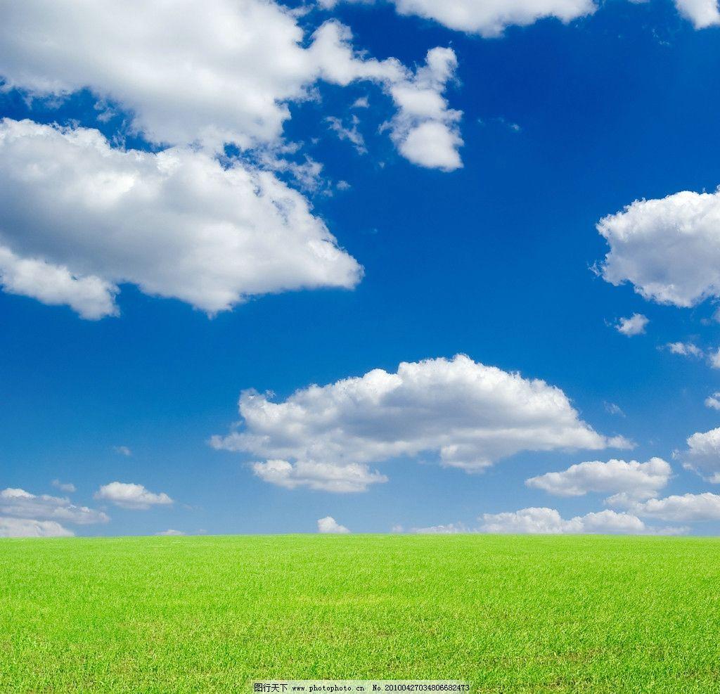 蓝天白云图片,天空 云彩 云朵 高清图片 摄影-图行