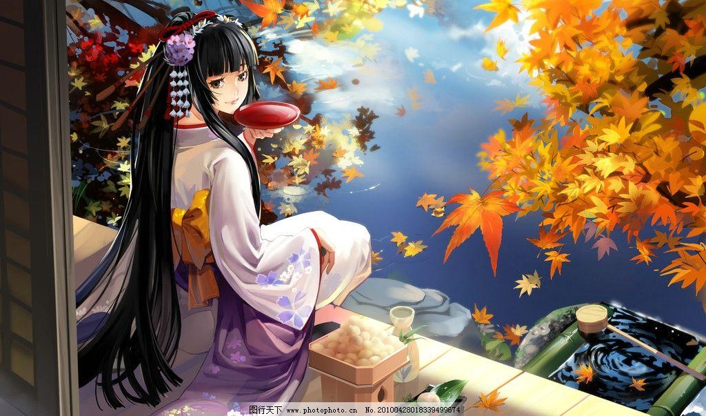 卡通美女 日本 动漫 美少女 古装美女 和服 枫叶 池塘 长发