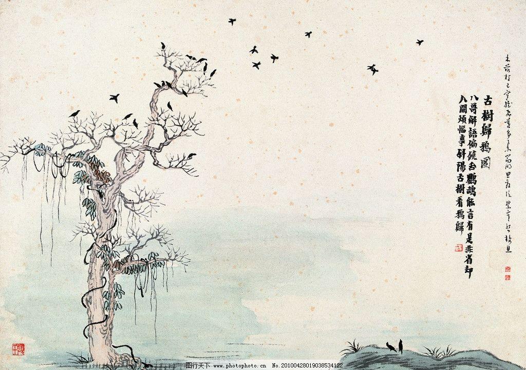 白石老人画 齐白石国画 齐白石 国画 白石老人 树木 山水 写意 花鸟