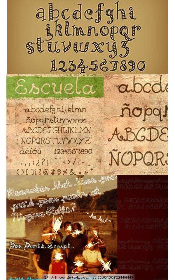 杂志英文字体素材