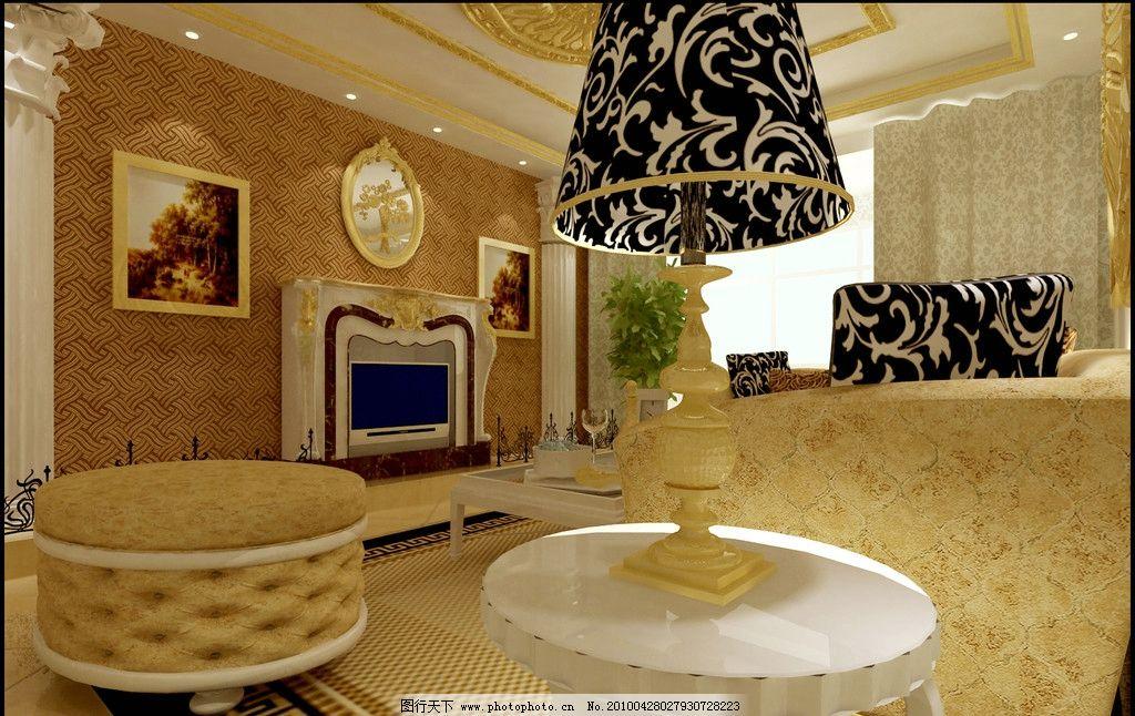欧式客厅 电视背景墙 室内设计 环境设计 设计 72dpi jpg