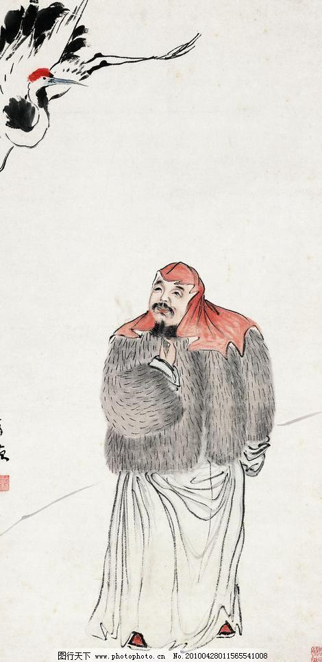 设计 齐璜国画 老人 仙鹤 寿星 齐白石国画 齐白石 齐璜 国画 工笔画