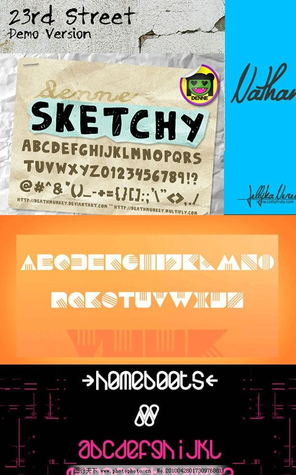 字体 设计      手写 涂鸦 可爱 心 街头 杂志 报刊 哥特 文字 英文