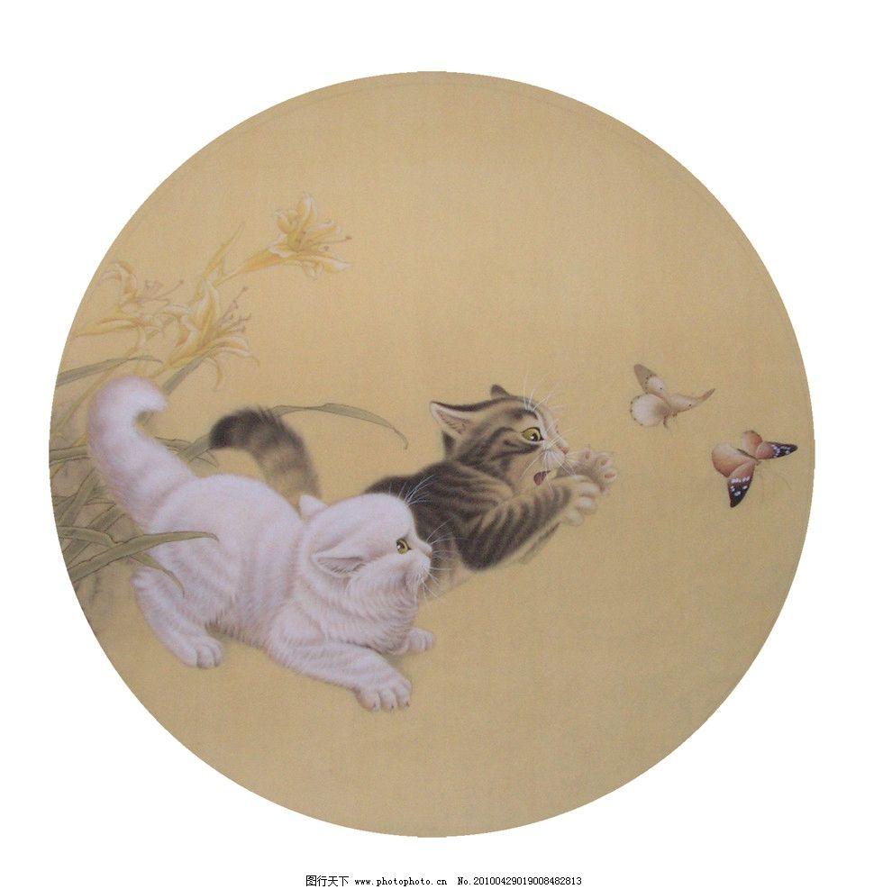 戏蝶(绢本) 戏蝶绢本 工笔 国画 写实 绘画 猫 动物 蝴蝶