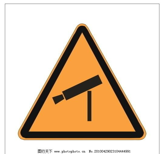 超速监控图标 警示牌 监控 超速 高速公路 cdr矢量 日常生活 矢量人物