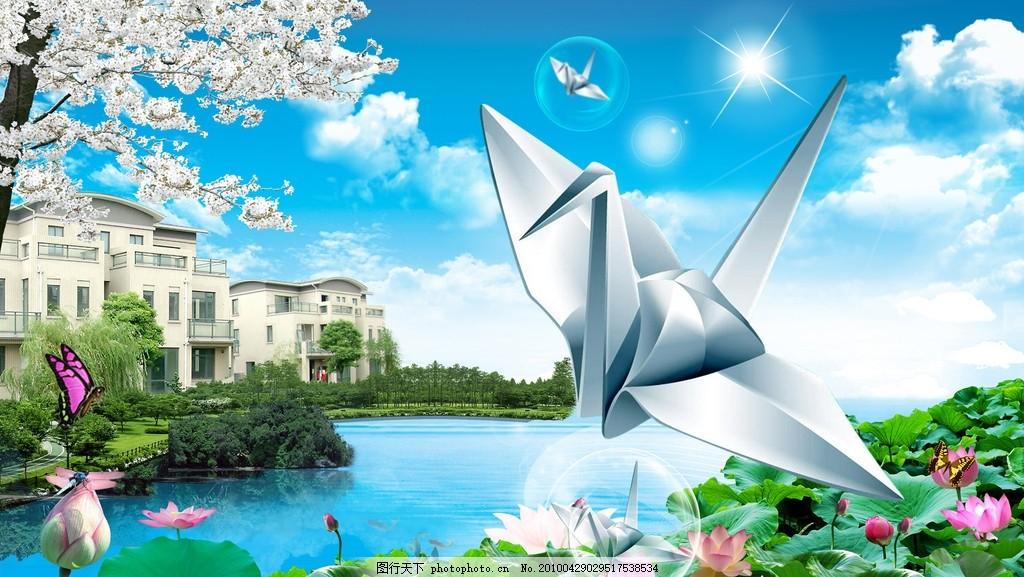 蝴蝶 蜻蜓 房地产 地产广告 广告设计 dm 千纸鹤 别墅 花园 空中 天空