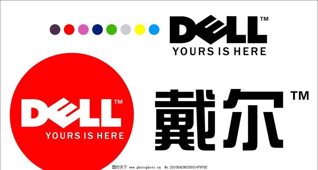 计算机标志设计
