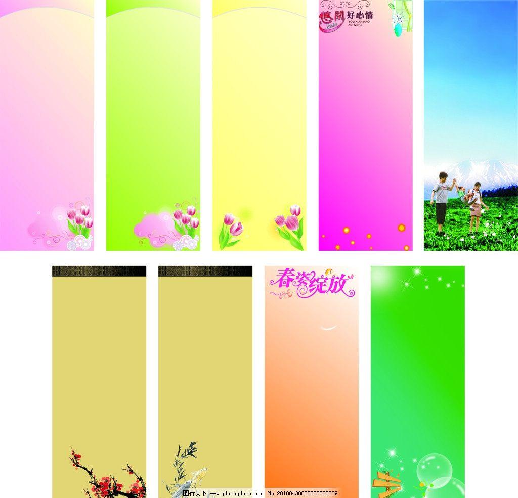 x展架模板 x展架 x架 花边 广告素材 背景 平安 中国风 绿色 展板模板
