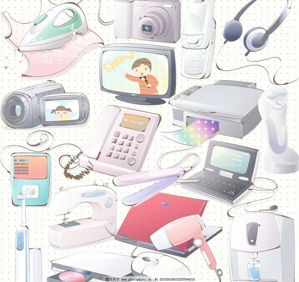 打印机 电器 电视机 耳机 缝纫机 计算器 卡通生活电器素材下载 卡通